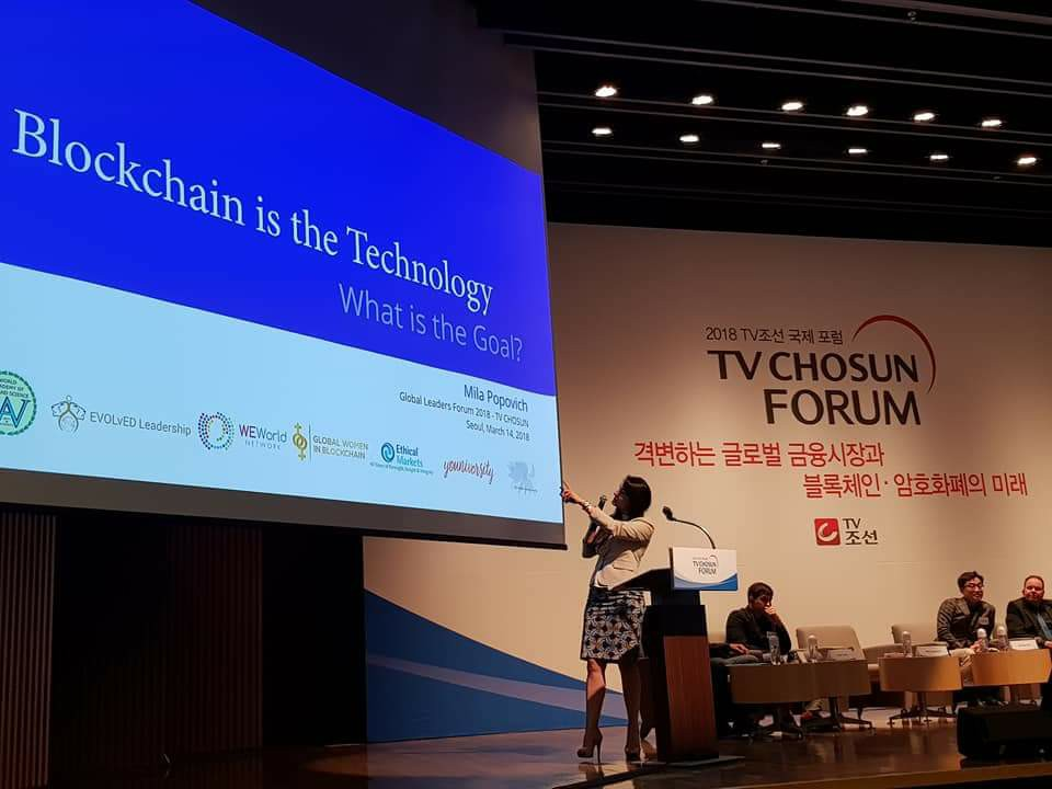 Mila Popovich | EVOLving Leadership: 2018 TV Chosun Forum