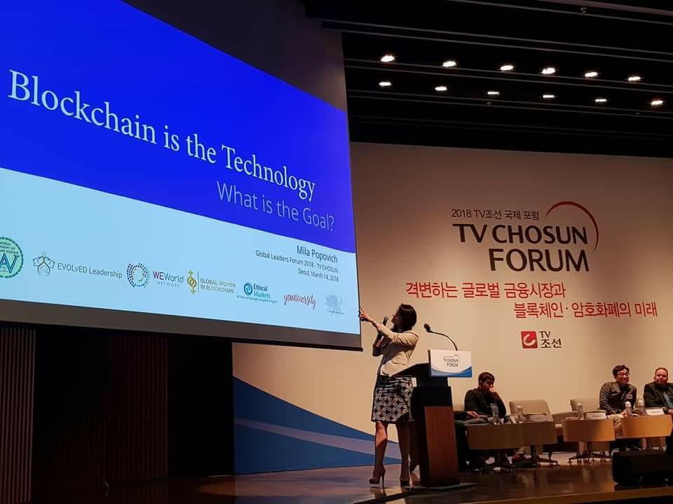 Mila Popovich | EVOLving Leadership: 2018 TV Chosun Forum